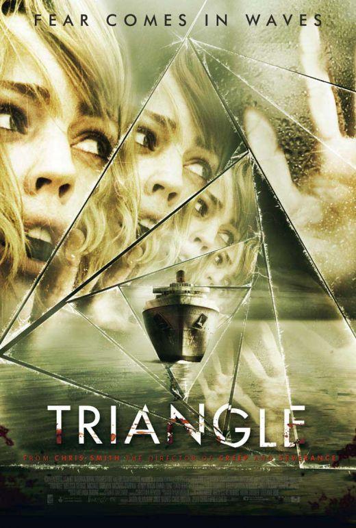 სამკუთხედი (ქართულად)  - Triangle / Треугольник (2009) [SamkuTxei Qartulad]
