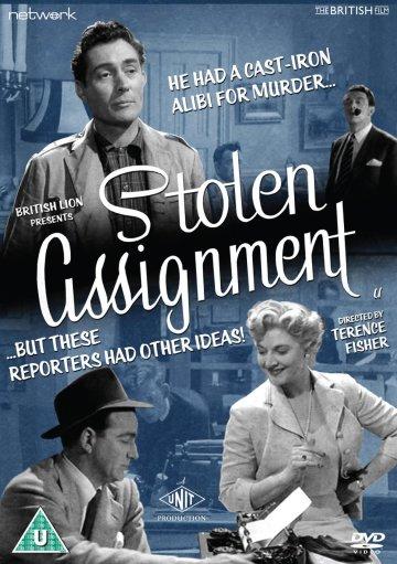 stolen assignment