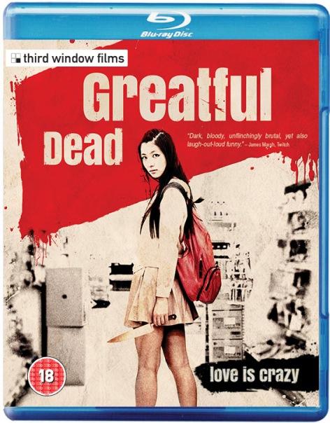 greatful dead blu-ray
