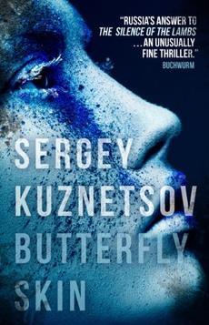 butterflyskin.jpg.size-230